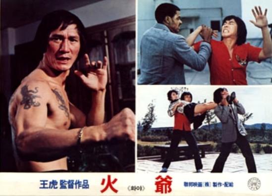 Michael Chan! Negros retorciendo manos! Usar a tu novia como arma! Esta peli lo tiene TODO.