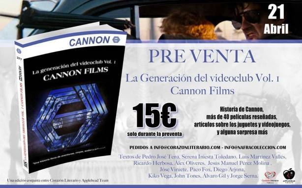 cannon films vol.1